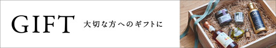 OLIVIRES&CO ギフトセット